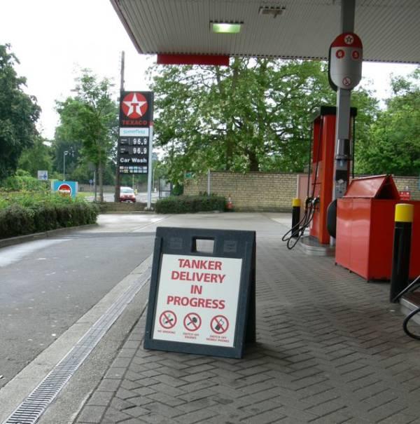 Sentry Sign